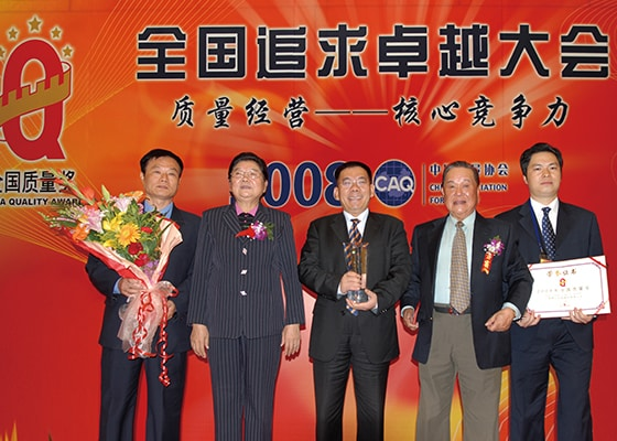 premiacoes-liugong-china-national-quality-award-2