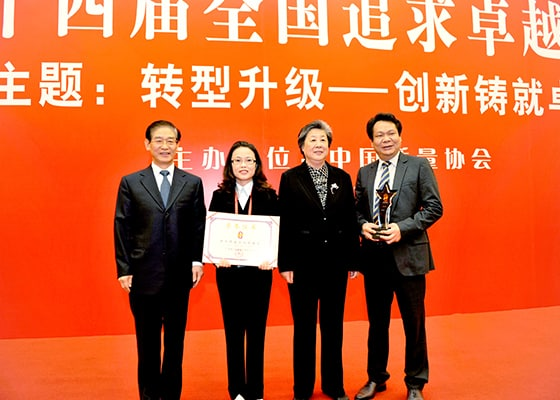 premiacoes-liugong-china-national-quality-award-3